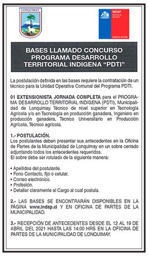 Llamado a Concurso Municipalidad de Lonquimay